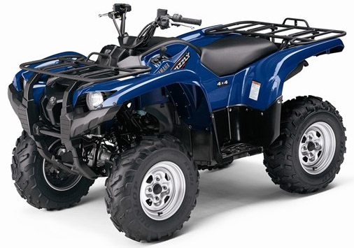 Yamaha yfm 660f grizzly atv 2002 2008 service repair for 2006 yamaha grizzly 660 battery
